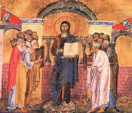 Jesus preaching synagogue