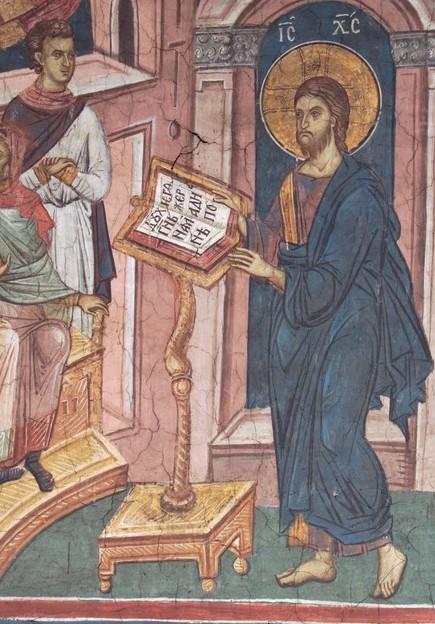 christ-preaching-in-the-synagogue-at-nazareth-14th-c-fresco-Visoki-Decani-Monastery-Kosovo-e1359264514109