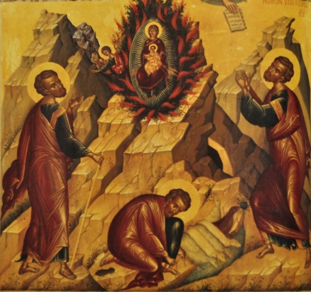 Moses burning bush Theotokos