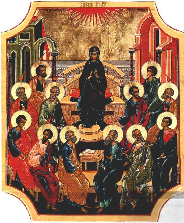 Easter 6-5 Pentecost
