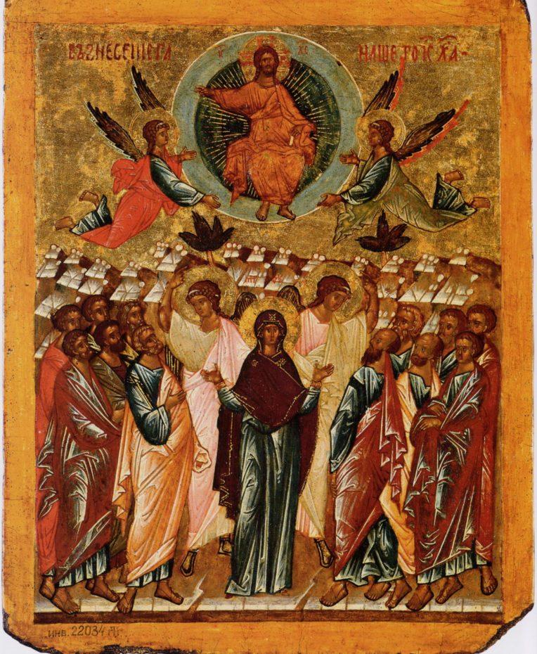 Easter 7-5 Ascension